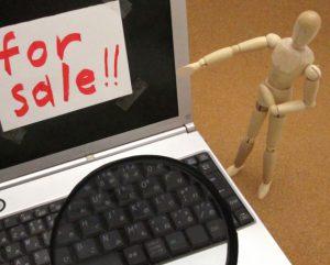 沖縄のパソコンの高価買取